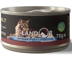 <b>Landor Консервы</b> для кошек, с <b>куриной</b> грудкой и креветкой | ФУР ...