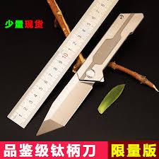 Titanium alloy short knife sharp knife <b>high hardness special forces</b> ...