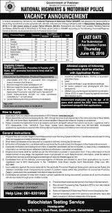 national highway motorway police jobs 2016 nh mp application national highway motorway police jobs 2016 nh mp application form bts junior patrol officers