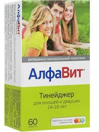 Тинейджер жевательные <b>таблетки</b>, <b>60шт Алфавит</b> 10844232 в ...