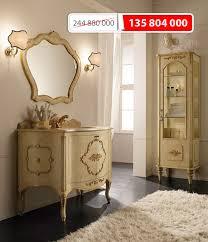 Акция: комплект мебели для ванной ... / 14.07.2014 - Группа ...