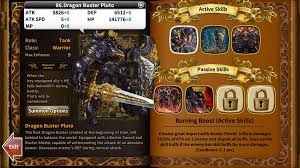 guide dragon buster guide allies needed to create buster key draco greysoul mikaela the fatal and hellhawk the shadow wings allies that can equip buster key
