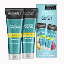 <b>Набор</b> Подари Волосам <b>Объем John</b> Frieda Luxurious <b>Volume</b> ...
