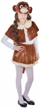 <b>Карнавальный костюм</b> Карнавалия Обезьянка-<b>девочка</b> - купить в ...