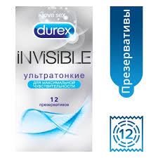 <b>Презервативы DUREX</b> №12 <b>Invisible</b> ультратонкие — купить в ...