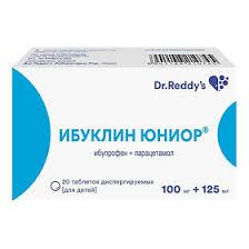 <b>Ибуклин Юниор</b>, таблетки диспергируемые <b>100 мг</b>+125 <b>мг</b> 20 шт ...