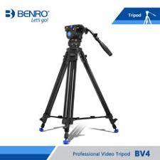 PROGO JIEYANG JY0508 JY-0508 JY0508B Professional Camera ...