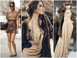 Сочетание <b>коричневого цвета</b> в одежде - советы по комбинации ...