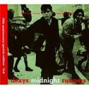 Searching for the Young Soul Rebels [30th Anniversary Edition]