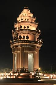 Independence Day of Cambodia