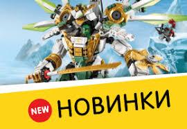 <b>Конструкторы Lego</b> — купить в Москве в интернет-магазине ...