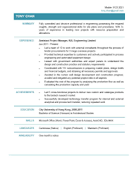 assistant project manager cv ctgoodjobs powered by career times assistant project manager cv