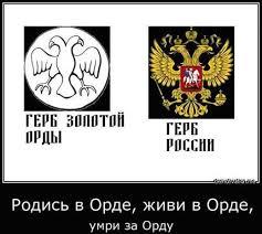 США: Следующие санкции против РФ усложнят Путину достижение экономического роста, обещанного россиянам - Цензор.НЕТ 2719