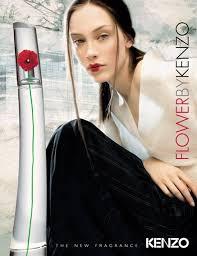 <b>Kenzo Flower</b> by <b>Kenzo</b>, 2000 | <b>Духи</b>, Женщина, Мужские галстуки