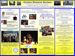 chemluminary posters american chemical society greater houston 2011 chemluminary award best public rlations program of a local section poster
