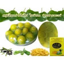 Buy Silkworm Cocoon Bamboo Charcoal <b>Centella Aloe</b> vera Soap ...