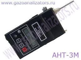 АНТ-3М анализатор-течеискатель переносной ...