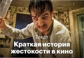 З/Л/О 2 — отзывы и рецензии — КиноПоиск