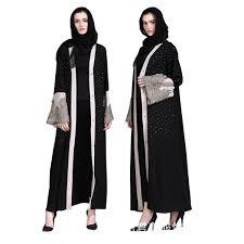 Купить Оптом Мусульманские Женщины Кардиган Абая Алмаз ...
