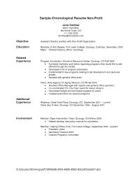 non profit resume samples job resume samples non profit resume objective sample sample resume for non profit organization