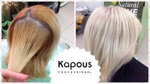 Окрашивание тотальный БЛОНД // <b>Coloring</b> total blond . Капус ...