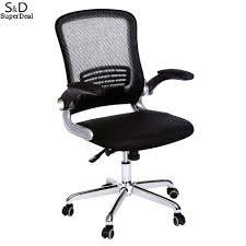 bedroomexquisite popular office chair ergonomic buy cheap supplies ottawa ancheer font b black mesh adjustable b architect office supplies