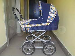 <b>little</b> trek - Купить недорого детские <b>коляски</b> в России с доставкой ...