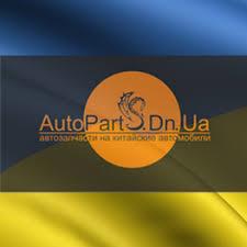 Автозапчасти на китайские автомобили <b>autoparts</b>.dn.ua ...