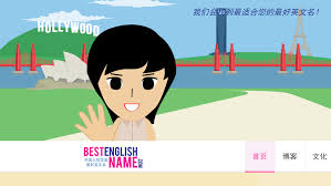 So <b>Long</b> '<b>Cinderella</b>,' Website Helps Chinese Find Better English ...