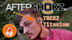 <b>AfterShokz Trekz Titanium</b> | Обзор Bluetooth-<b>наушников</b> с костной ...
