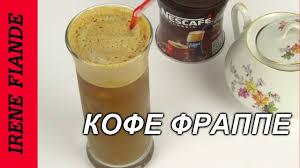напиток nescafe cappuccino