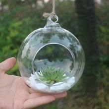 Высокий шарик из боросиликатного стекла, <b>ваза в форме</b> цветка ...