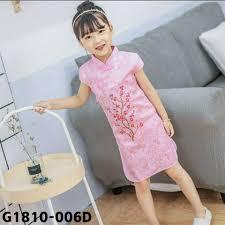 <b>Girls Sleeveless</b> Stand Collar Embroidered Kids <b>Cheongsam Dress</b> ...