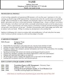 hr assistant cv example   job seekers forumsgood luck