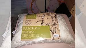 <b>Подушка бамбук</b> 50*70 купить в Самарской области   Товары для ...