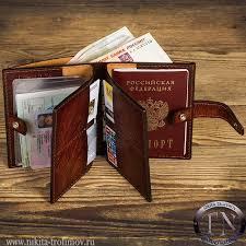 обложка для свидетельств family treasures цвет черный 771