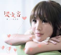 Taiwanese singer Rachel Liang Wen Yin will be in Singapore end of this month to promote her latest album Love, Always Exists. - LiangWenYin1