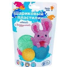 Шариковый <b>пластилин Genio kids</b> для детской лепки , арт ...