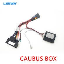 Автомагнитола LEEWA 16PIN, <b>адаптер</b> для кабеля питания ...