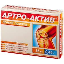 Купить <b>Артро</b>-<b>Актив капс</b>.<b>300мг</b> №36 от Диод по цене от 188 ...