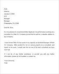 Sample Recommendation Letter From Church Pastor Cover Letter Cover Letter  Templates Reference Letter From Pastor Best Residency LOR