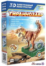 <b>Электронный 3D</b>-<b>конструктор</b> Тираннозавр <b>ND</b> Play купить ...