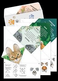<b>Набор оригами</b>-<b>закладок</b> от <b>МИФа</b> «Кошки» (Алина Агапитова ...