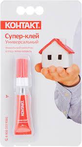 "<b>Клей Контакт</b> ""Супер"", <b>3 г</b> - купить в интернет-магазине OZON с ..."