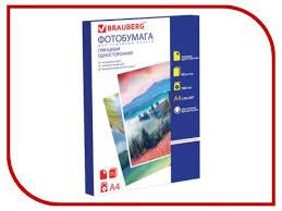<b>ProMega</b> — интернет-магазин. Официальный сайт партнера ...