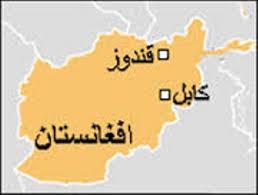 Image result for شهرهای حصارک و خانآباد هم سقوط کردند - طالبان به کابل نزدیک شد