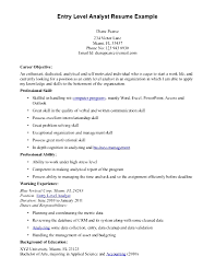 entry level medical s cover letter