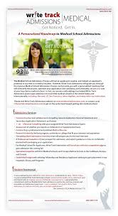 best images of program ad template   full page ad template  medical school admission essays examples