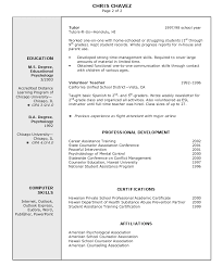Free Professional Special Education Teacher Resume Template     Sample Customer Service Resume