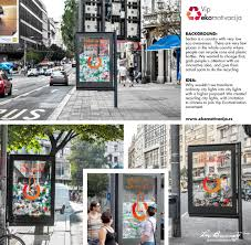 best images about street advertising ibm 17 best images about street advertising ibm marketing and creative